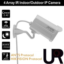 SONY IMX323 Full HD 1080P 4pcs Array IR Onvif Mini Indoor Outdoor Bullet IP Camera Designed for ANTS NVR and Hikvision NVR