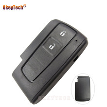 OkeyTech 2 Button Replacement Remote Key Shell Fob for Toyota Prius Corolla Verso Smart Card No Blade Free Shipping Cover Case(China)