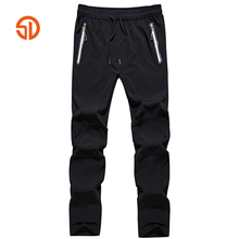 Outdoors Sportting Trousers Mens Fashion 2017 Autumn Quick drying Trousers Men Pants Waterproof Breathable Stretch Senlin Jeep(China)