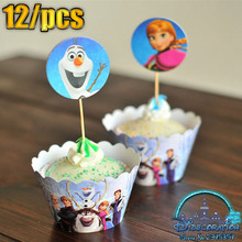 12/pcs Various cartoon cup cakes edge decoration Thomas SpongeBob frozen  Mustache Pink pig mouse Mickey Minnie Birthday Party