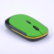 Wireless Mouse Fashion U-Shaped 2.4GHz Wireless Mouse 1600DPI Optical Mouse For Computer Laptop(China)