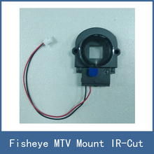 5pcs High Quality MTV Lense IR-Cut Filter Seat Base Stand Plate For CCTV IP AHD Camera Module Web Cam Fisheye Lens