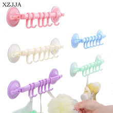 XZJJA Creative Adjustable Hook Rack Double Suction Towel Rack Hanging Shelves Hook Holders Lock Type Sucker Hook For Bathroom(China)