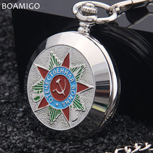 BOAMIGO Russian Vingtage Silver Soviet BOLSHEVIK Mechanical FOB Pocket Watch Mens Military Pendant Watch Chain free ship