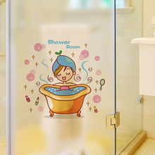 Pretty Girl Bathing Wall Decal Baby Shower Wall Sticker Shower Room Bathroom Decor Accessories for Kids Babies Tile Glass Decor