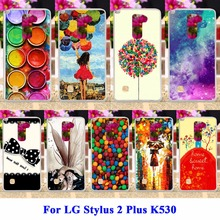 Plastic TPU Phone Cases For LG Stylus 2 Plus Covers K530 K535 Stylus 2 F720 Housing Paintbox Chocolate Candies Bag Rubber Shell