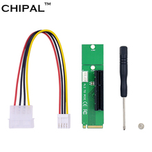 CHIPAL 2017 Hot Male To Female NGFF M2 M.2 to PCI-E 4x 1x Slot Riser Card Adapter PCIE Converter For Bitcoin Litecoin ETH Mining(China)