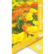 Californian Poppy Seed (Mixed) * 1 Packet 100Seeds * Eschscholzia caespitosa * California Poppy * Hardy Annual * Free Shipping