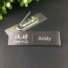 10pcs custom 70X20mm personalized name tag badge laser staff logo metal pin with metal stainless steel plate officer badge
