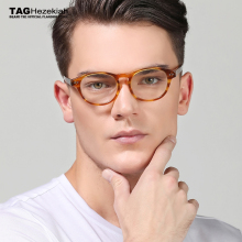 Vintage Eyeglasses Brand TAG Hezekiah New Prescription Spectacles Glasses Frame for Men and Women Eyewear Fashion Designer