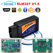 ELM327 V1.5 Supports More Cars 100% Hardware V1.5 ELM 327 Bluetooth 1.5 Car OBD2 Diagnostic Code Reader Works Android Torque/PC(China)