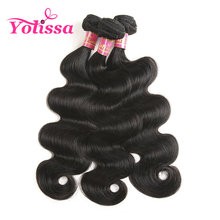 Yolissa 100% Human Hair Bundles 1 Piece Only Natural Black Brazilian Body Wave Hair Weaving 10-28 Inch Non-Remy Hair Free Ship