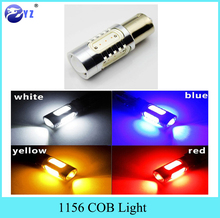 2Pcs 1156 1157 Brake light BA15S S25 P21W Backup Reverse Light Bulb White Yellow Red LED COB Replace Halogen Lamp car styling