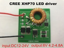 CREE XHP70 led driver input DC12-24V output 6V 4.2-4.8A electrombile motorcycle modified circuit board led parts
