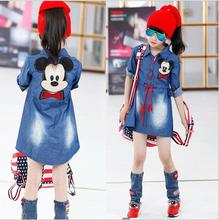 Spring Style Girls Denim Dresses Full-Sleeved Turn-dowm Collar Kids Dress Cartoon Pattern Lacing Button Gals Frocks T155