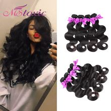 8A Brazilian Virgin Hair Body Wave 4 Bundles Unprocessed Human Hair Brazilian Hair Weave Bundles Brazilian Body Wave Virgin Hair