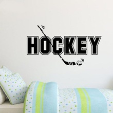 Newly Designed Hockey Wall Sticker Background Decorative DIY Vinyl Removable Bedroom Wall Decor
