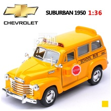 High Simulation Exquisite Baby Toys: KiNSMART Car Styling Chevrolet SUBURBAN 1950 School Bus 1:36 Alloy Car Model Best Gifts(China)
