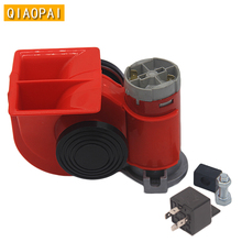 Car horn Loud 12V 136db electric Red Compact Snail Horn Motorcycle Boat horn Whistle voice sound bang air horn