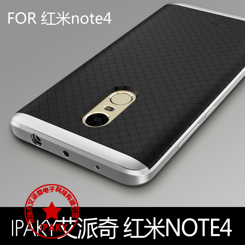 100% original ipaky brand Top quality case for xia...