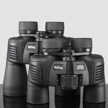 MaiFeng 12X45 16X50 High Power field-glasses Binoculars Telescope Nitrogen Filled Waterproof Environmental Vision Scope(China)