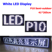 2015 New product china manufacture led sign 41*265cm store bank advertising billboard p10 white led panel 320*160mm(China)