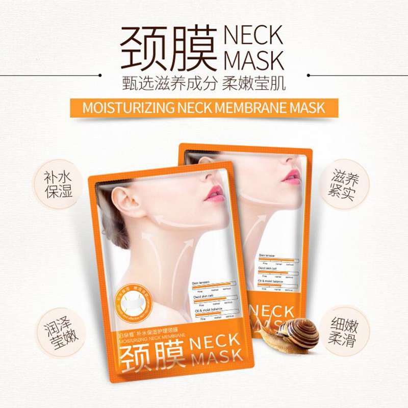BIOAQUA Anti Aging Neck Mask Anti Wrinkle Skin Care Whitening Nourishing Best Neck Cream Tighten Neck Lift Neck Firming 3