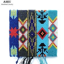 AMIU Handmade Friendship Bracelet Hippy Colorful Seed Beads Charm Friendship Trendy Bracelets For Women Men Christmas Day 2017