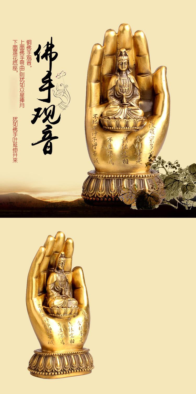 Acheter Statue Main de Bouddha | OkO-OkO