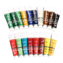 18 Colors One Set  Paint Tubes Draw Painting Acrylic Colour Set Fit For Paintbrush School Supply