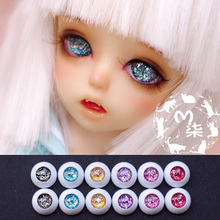 1Pair Retail DIY Acrylic Doll Eyes Accessories  BJD Eyes 14MM 16MM 18MM 20MM