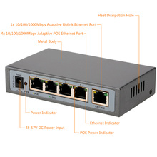 CCTV 4 Ports RJ45 4x 10/100/1000Mbps PoE Switch Gigabit Switch 1 uplink port Network Switch  Ethernet for IP Camera IEEE802.3at