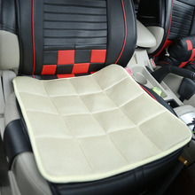 Hot 45*45cm Car Seat Cover Pad Mat Chair Bamboo Charcoal Four Seasons Office Home Cushion Car-styling Accessories Black/Beige