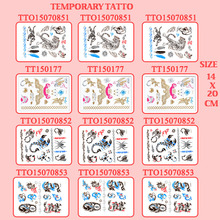 12pcs carnival body art tattoo dragon tiger spider Temporary tattoos all event party christmas new year halloween party favor