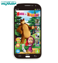 Talking Masha and Bear phone dolls Learning & education Russian Language Baby mobilephone Electronic kid's Toy phones
