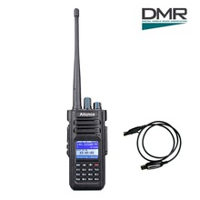 Retevis Ailunce HD1 Dual Band DMR Digital Walkie Talkie DCDM TDMA VHF UHF Ham Radio Hf Transceiver + Program Cable(China)