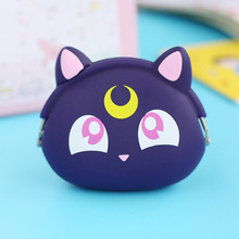 1 piece New Kawaii Anime Sailor Moon Soft & Funny Emoji Silicone Change Purse/Wallet Holding the Keys/Coins/Small Articles B002