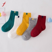 5 Pairs Cute Baby Boy Girl Cotton Cartoon Breathable Kids Invisible Ankle Four season Socks NewBorn Infant Toddler Soft Sock(China)