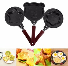 Mini Egg Pancake Frying Pan Cute Creative Kitchen Tool Cooker Non-Stick Pot Egg