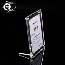 (6pcs/lot) Acrylic Advertising Equipment  5 Inch 165x129mm European Creative Home Decor Clear Crystal Picture Frame Many Size