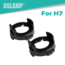Oslamp Plastic Special Retainer Adapter Holder for H7 Led Headlight Bulbs 2x H7 Adapter Base for New Caren/Elantra/MISTRA/AZERA