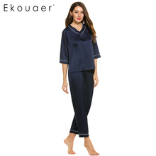 Ekouaer Satin Sleepwear Women Pajamas Sets V-Neck Spring Pullover Sleepwear with Pants Female Pajama Size S to XXL Loungewear