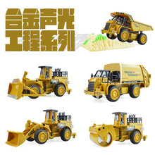 2017 New Die - Cast metal Engineering forklift loader skip Car Model bulldozer light flashing sound engine packed in box 3C toys(China)