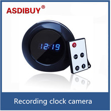1280x960 Mini DVR cam audio video recorder Motion Detection clock Camera Digital video recorder with remote controller