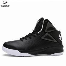 2017 new anti-skid shock anti-collision basketball shoes with large size of high-powered men's sports shoes free shipping#6(China)