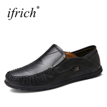 Ifrich Brand Sneakers Coffee Black Designer Driving Mens Fashion Shoes Slip on Casual Footwear Men Shoes Leather Sneakers(China)