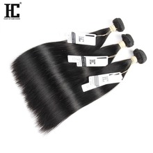 HC Peruvian Straight Hair 100% Human Hair Weave Bundles 8 to 28 Inch Natural Color Non Remy Hair Extensions(China)