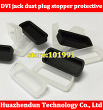 20pcs/lot DVI jack dust plug stopper protective dust cover to protect the socket protective black/White
