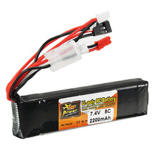 ZOP Power 7.4V 2200mAh 8C 2S Lipo Battery JR JST FUBEBA Plug for Transmitter Batteries for RC Helicopter Spare Parts Accessories