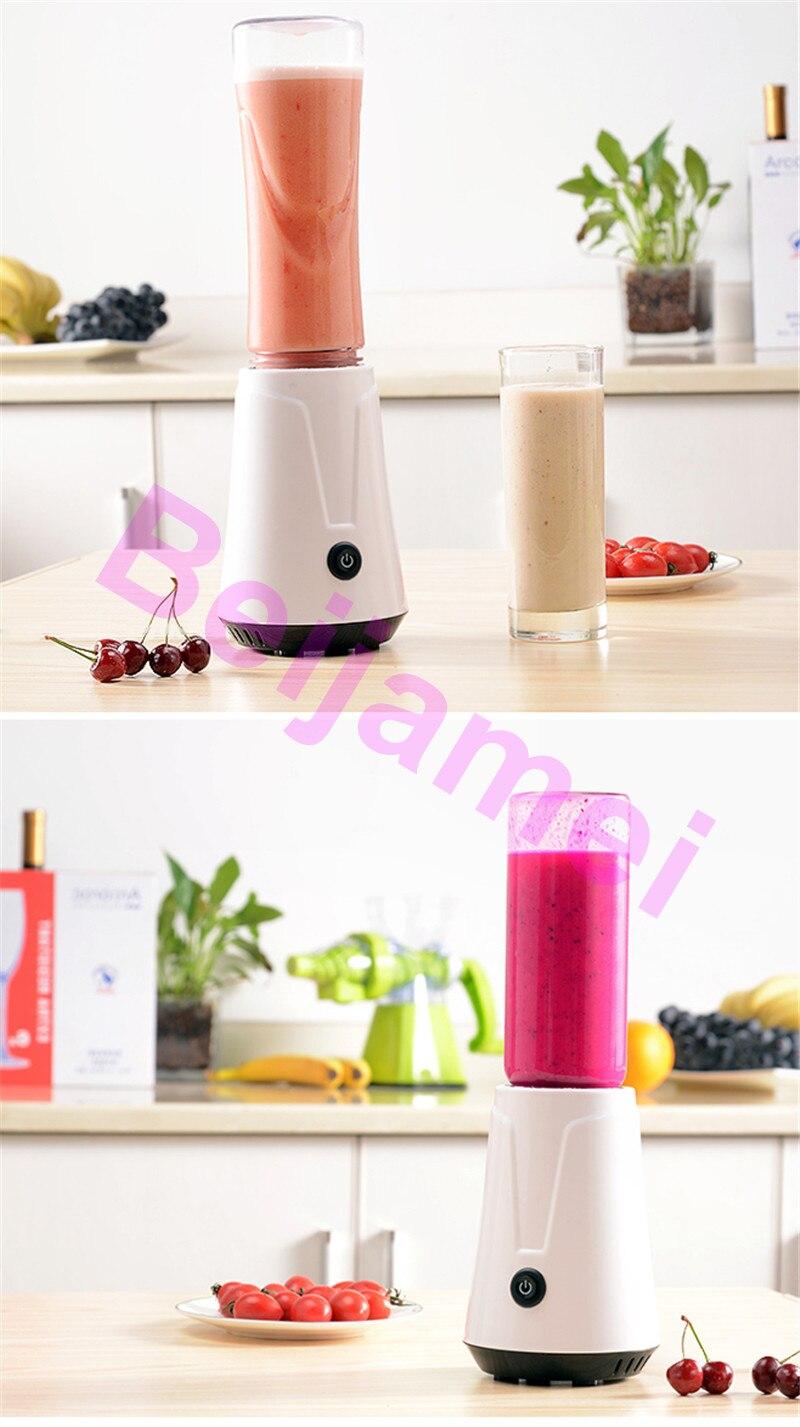 home juicer blender